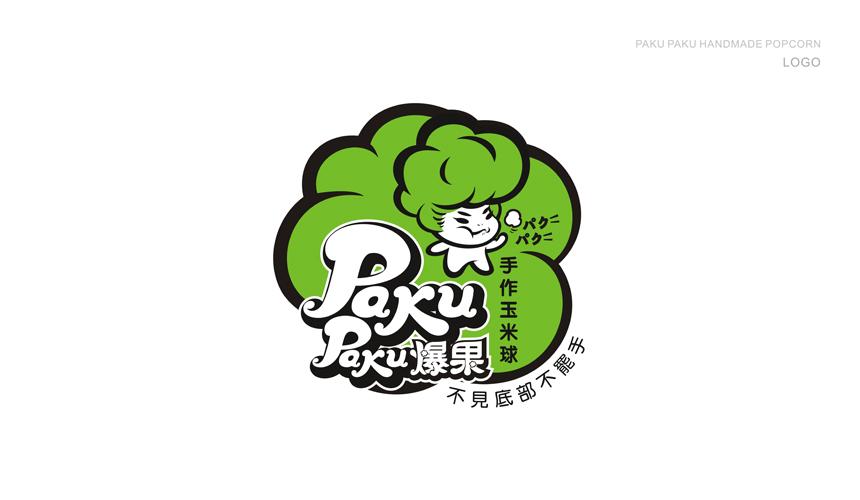 PAKU PAKU爆果手做玉米球 01