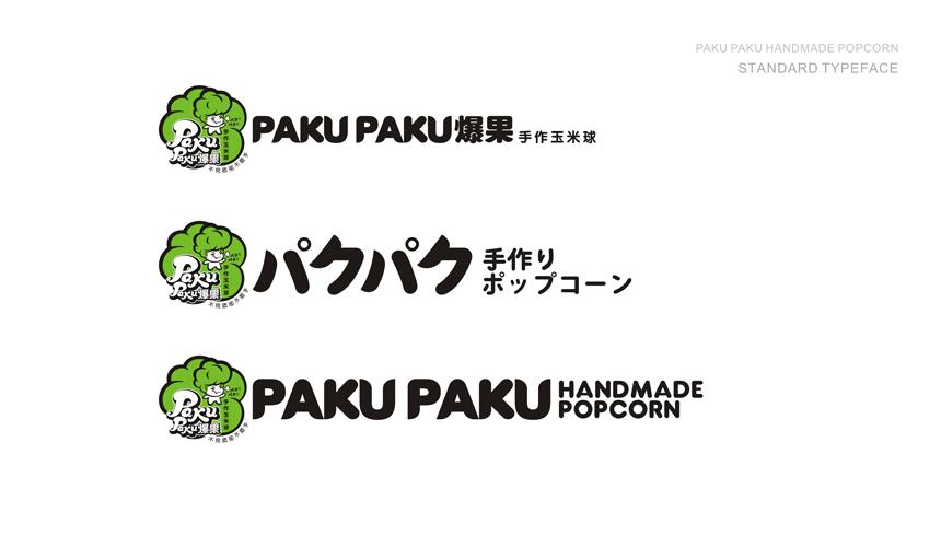 PAKU PAKU爆果手做玉米球 03