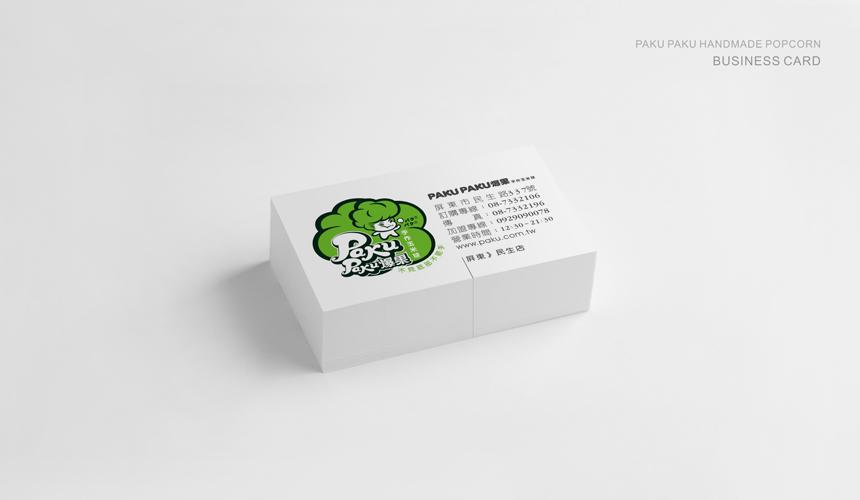 PAKU PAKU爆果手做玉米球 05