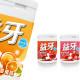 中國Yake雅客食品-益牙/木糖醇Xylitol口香糖