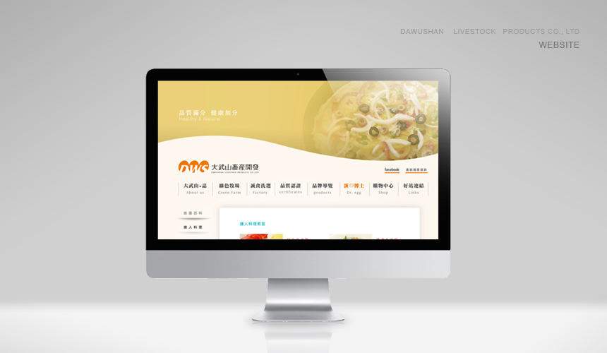 DWS WEB00010
