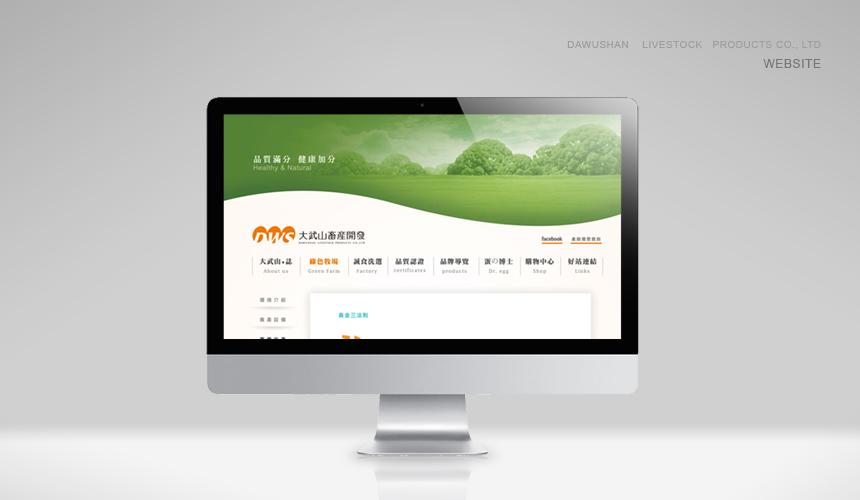 DWS WEB003